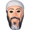 Arab plastic kids mask